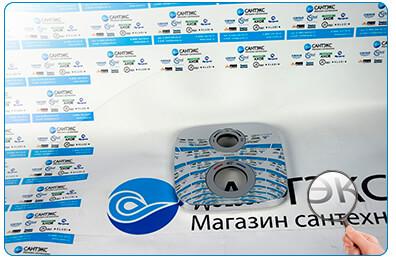 Термостат Hansgrohe Ecostat E 15708000 наружная панель - лицевая сторона