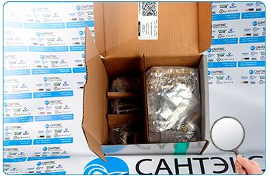 Термостат Hansgrohe Ecostat E 15708000 внутренний блок в коробке