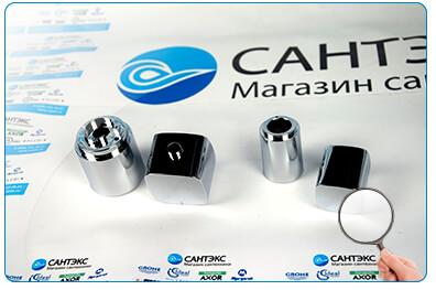 Термостат Hansgrohe Ecostat E 15708000 ручки переключения и подачи воды
