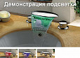 Фотография товара AmPm No design line Aquanet А3рLed